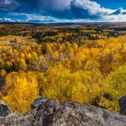 2nd Place Nature - Fall Colors from the Cliff - Pavel Blagev